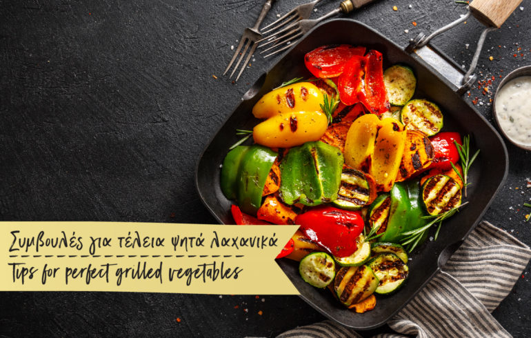 Pan with grilled vegetables