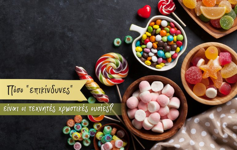 Photo with colourful candies