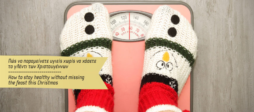 foot photo with christmas socks on weighing scale