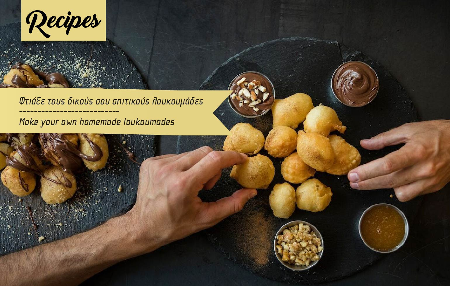 photo from a table with crunches loukoumades