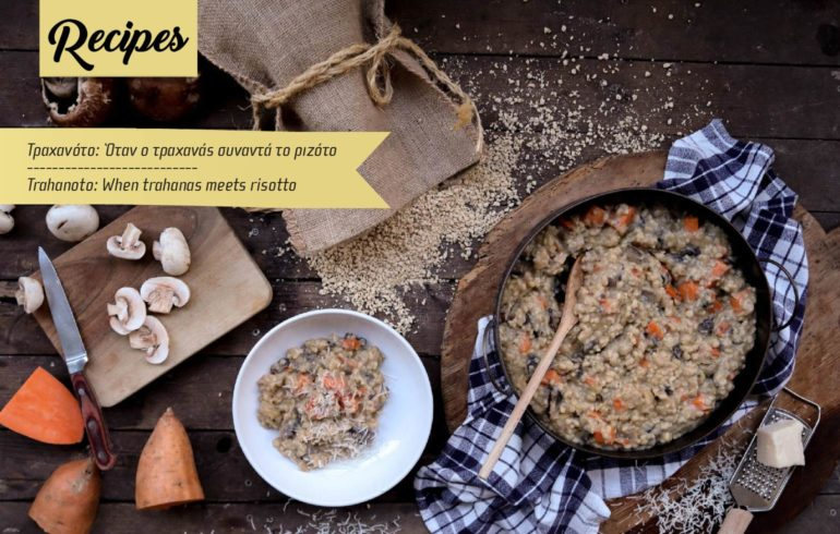 photo with cooked risotto with trachana