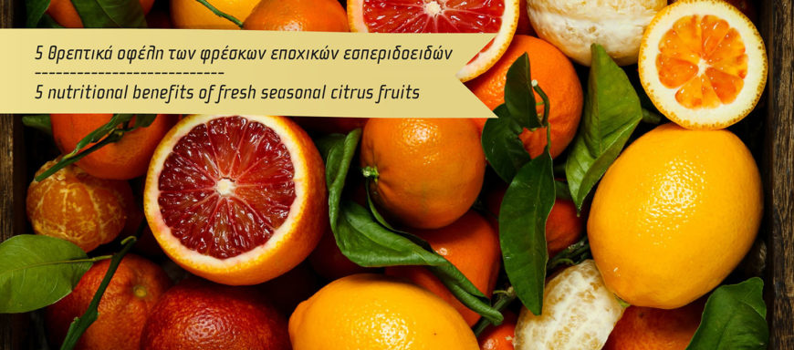 photo with fresh citrus fruits