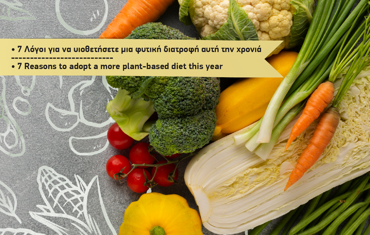 photo with various vegetables