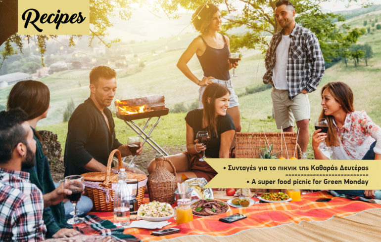 photo with friends on a picnic