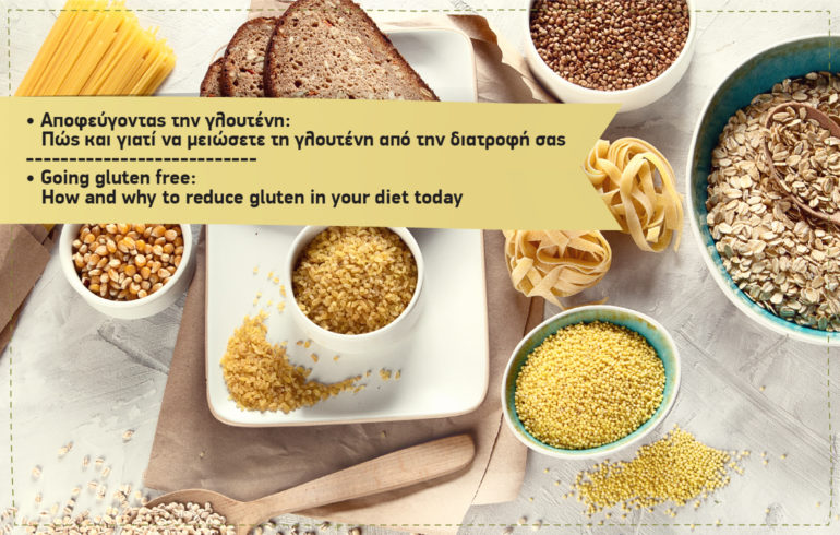 photo with various glutern free foods like cereals, pasta, and bread