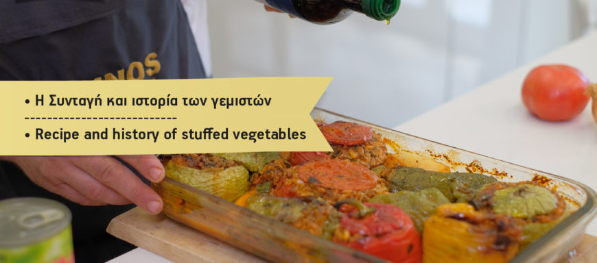 photo with stuffed vegetables recipe