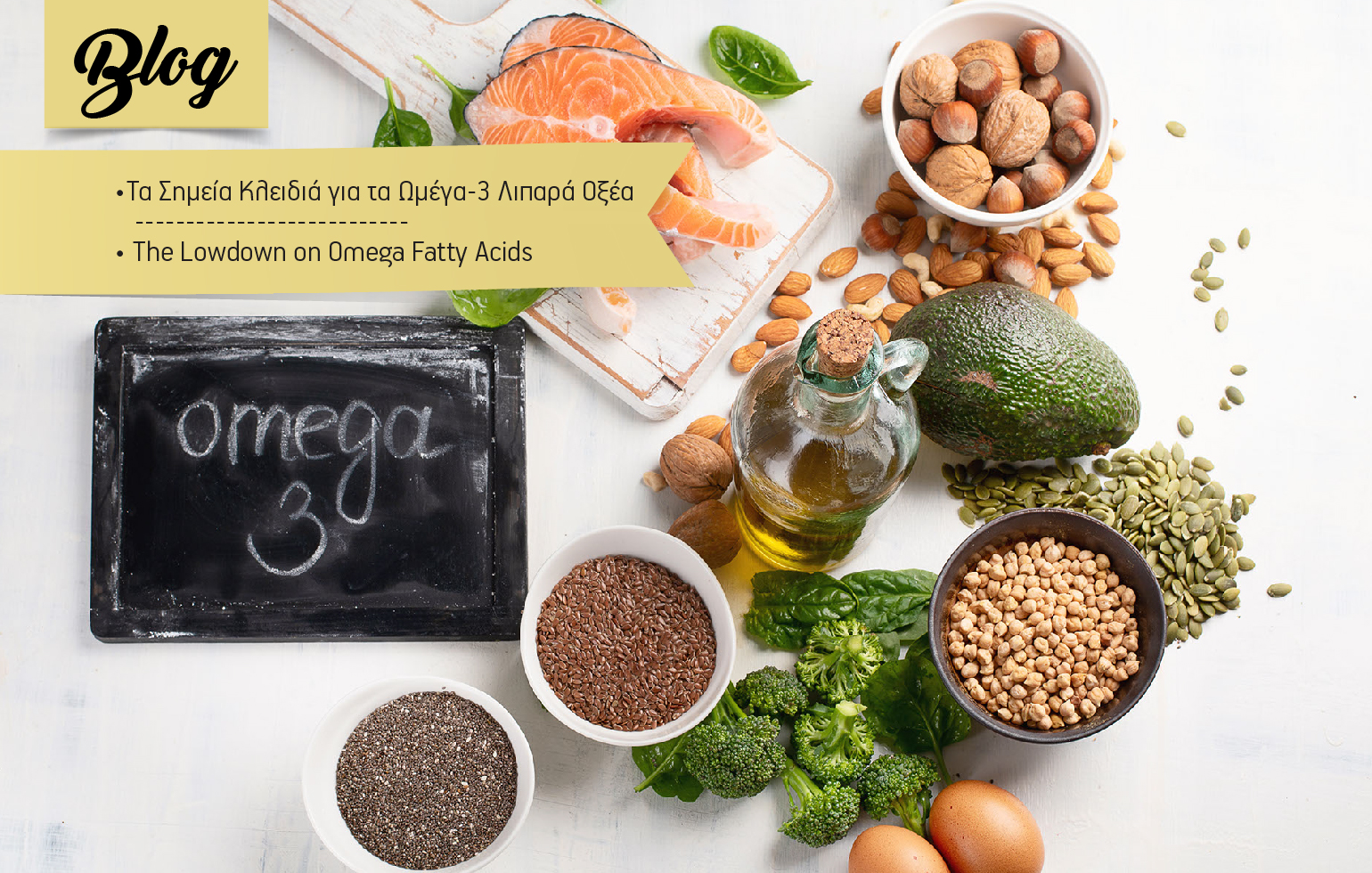 photo with foods that contain omega fatty acids